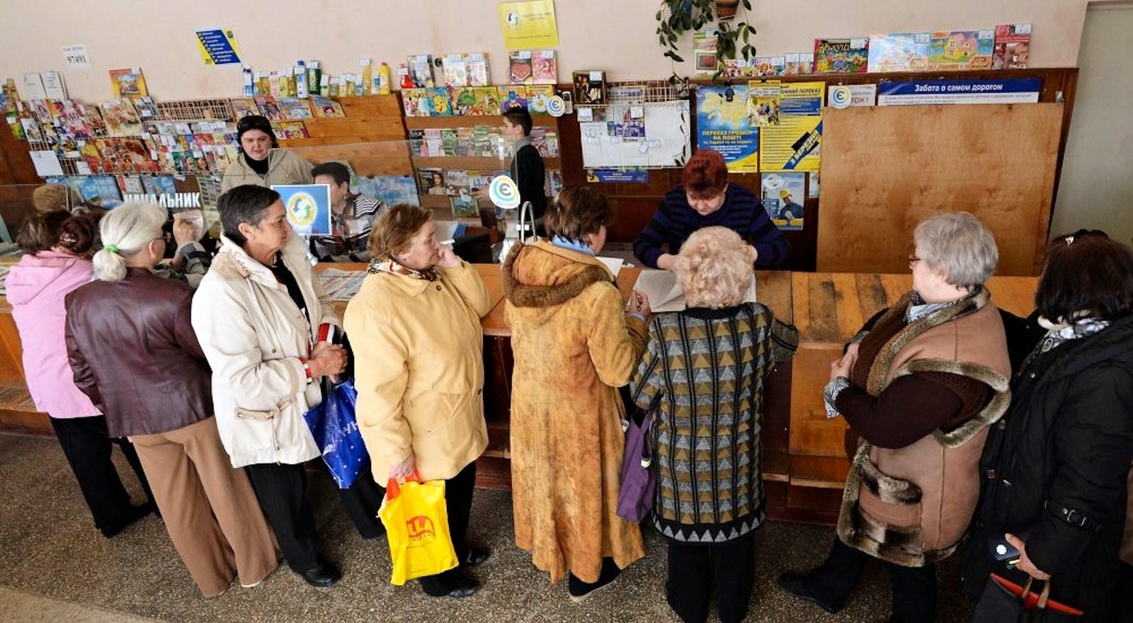 00 ukraine. pensioners. 02.03.15
