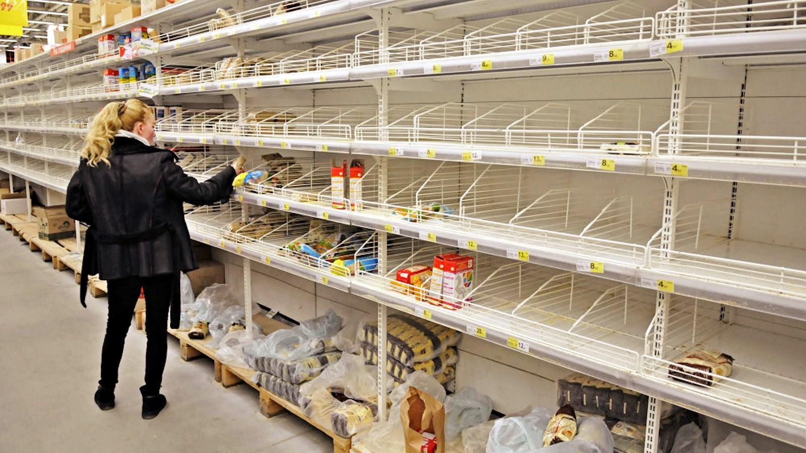 00 ukrainian shop. 03.03.15