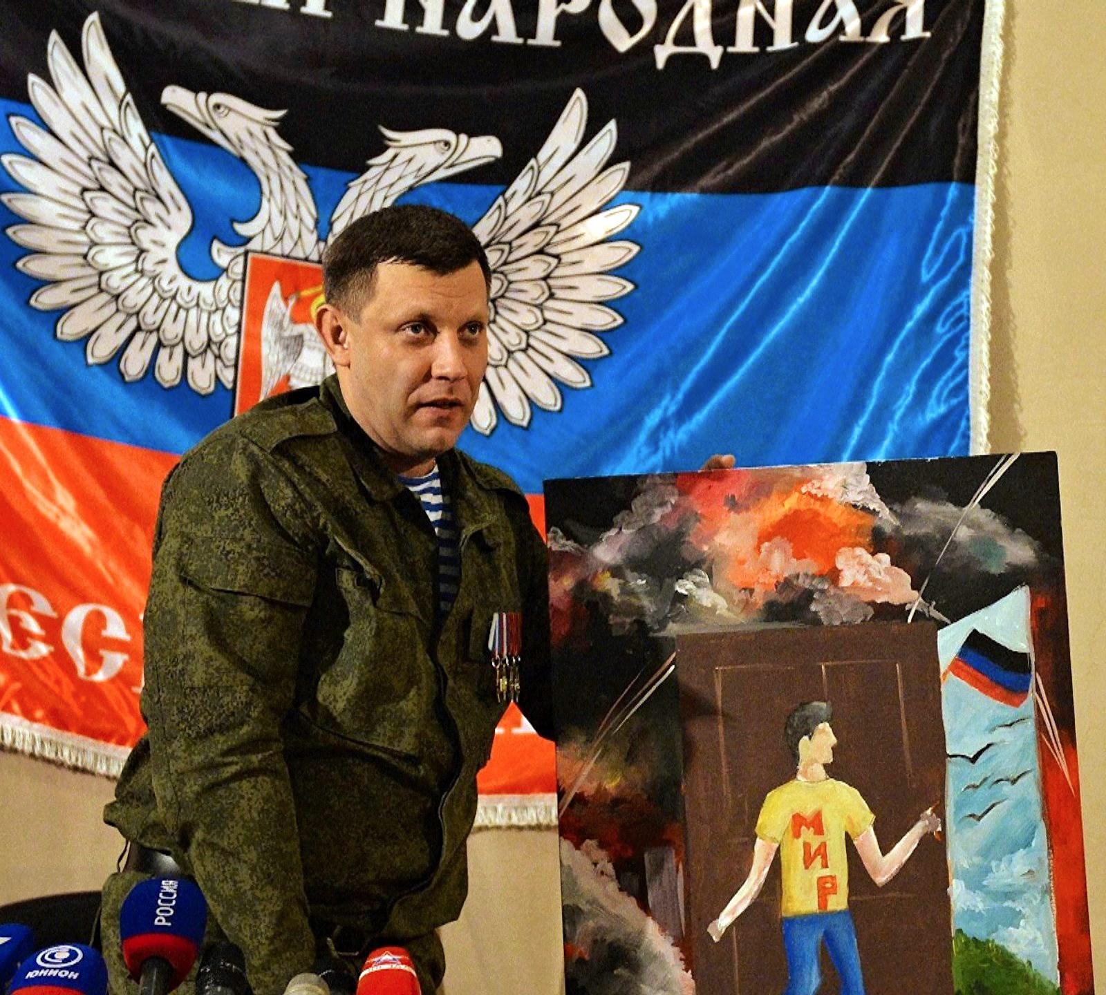 00 aleksandr zakharchenko. 30.05.15