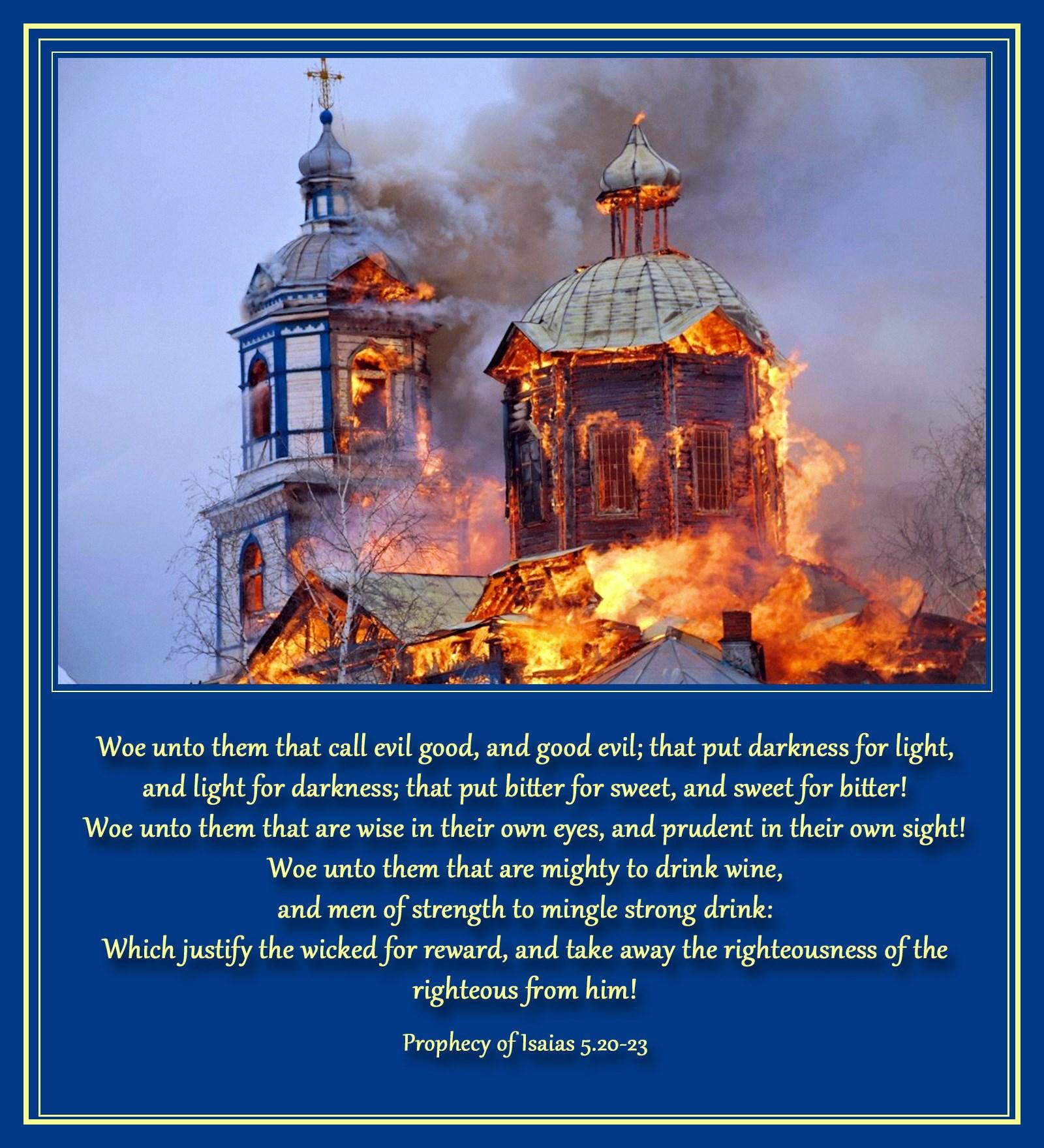 00 burning russian church in novorossiya. 25.04.15