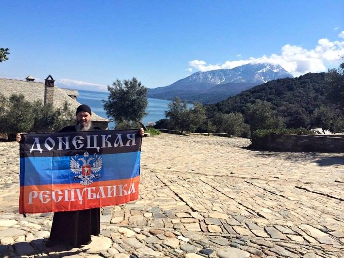 00 DNR on Mt Athos. 09.04.15