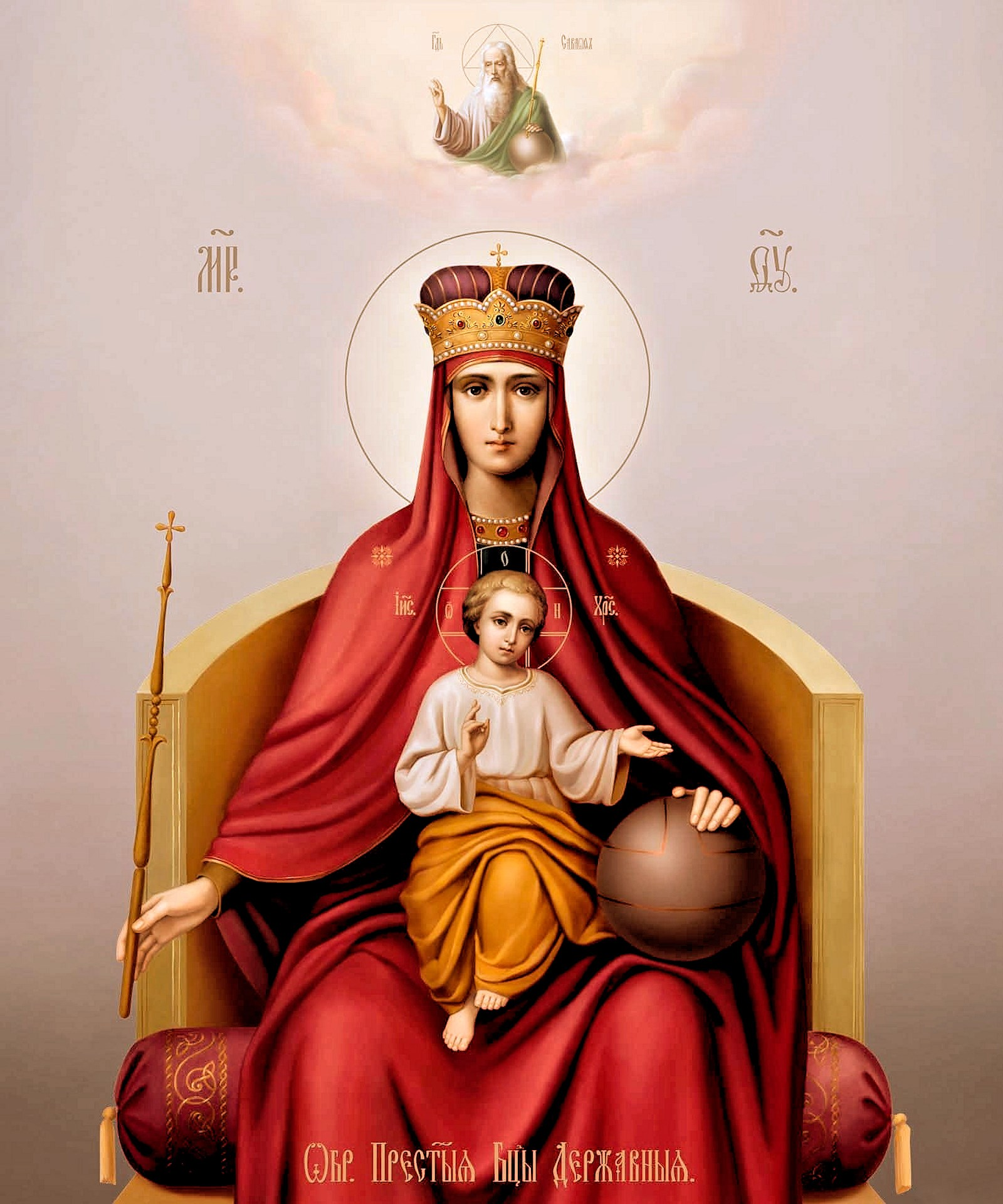 00 Icon of the most holy mother of god 'the sovereign'. 04.04.15
