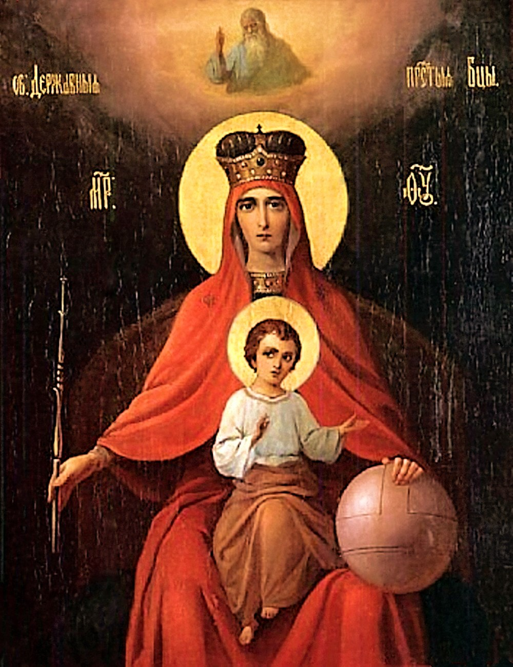 00 Icon of the most holy mother of god 'the sovereign'01. 04.04.15