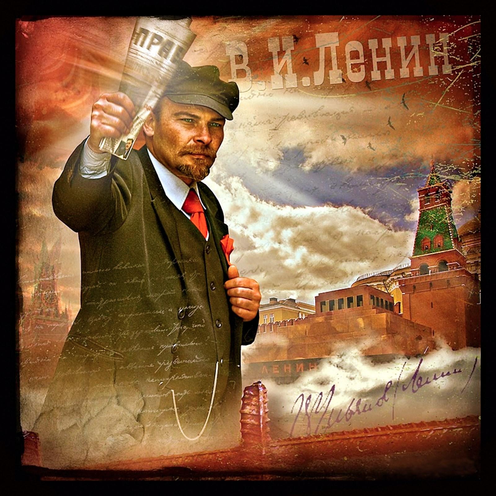 00 inObrAS. In Memory of Lenin. 2008