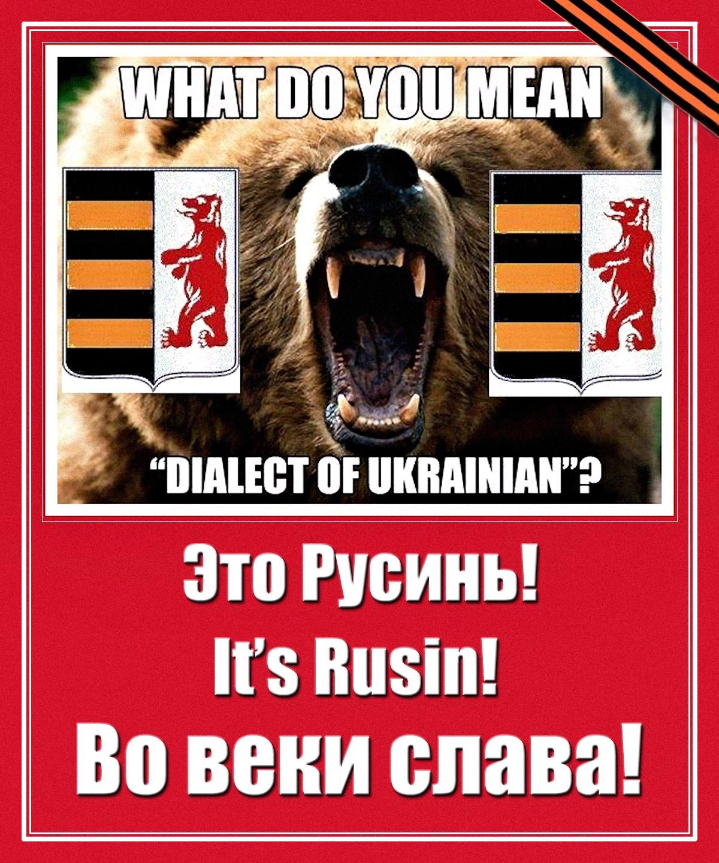 00 It's Rusin! 06.04.15