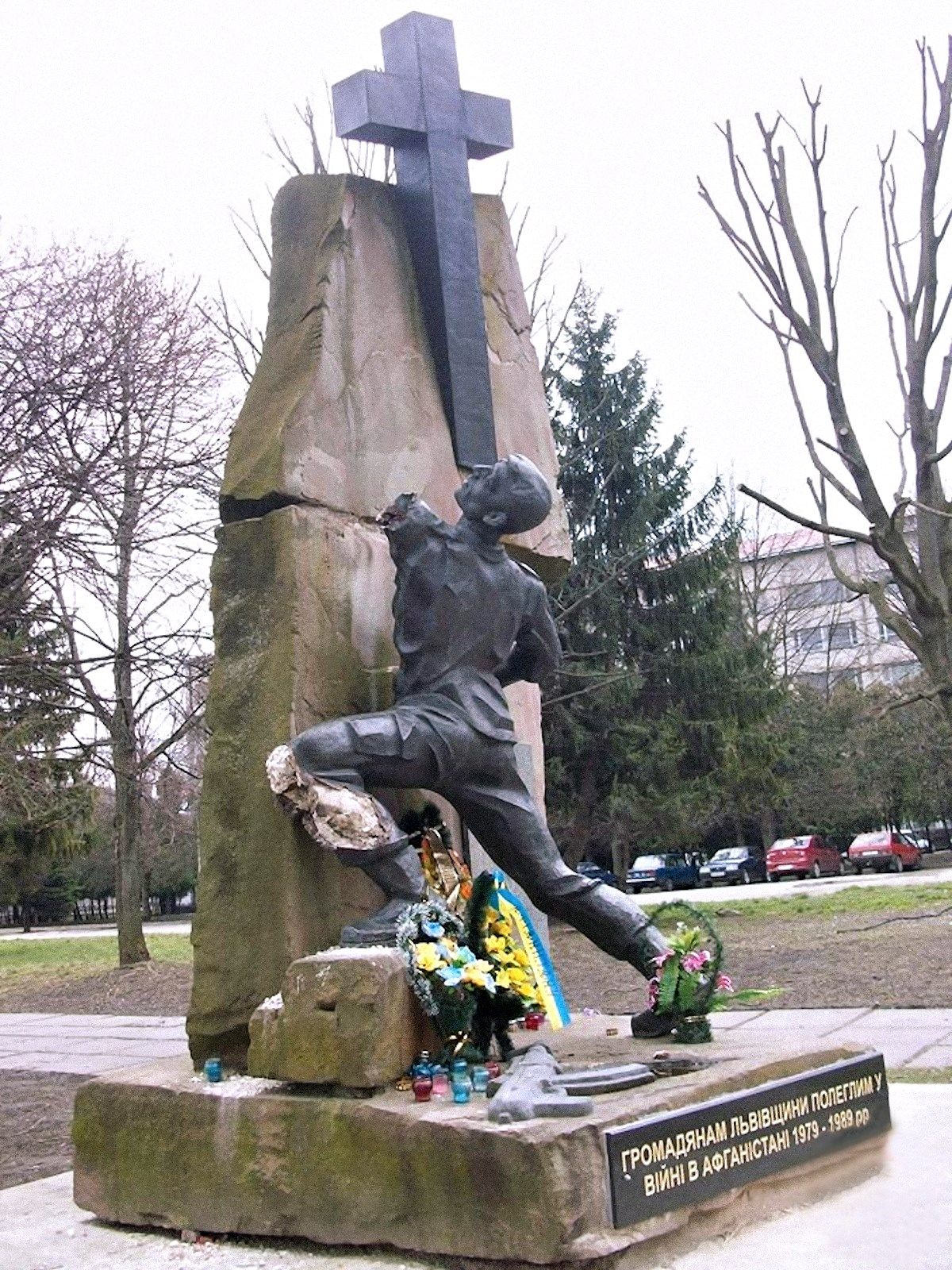 00 Memorial to Afgansy. Lvov THE UKRAINE. 06.04.15
