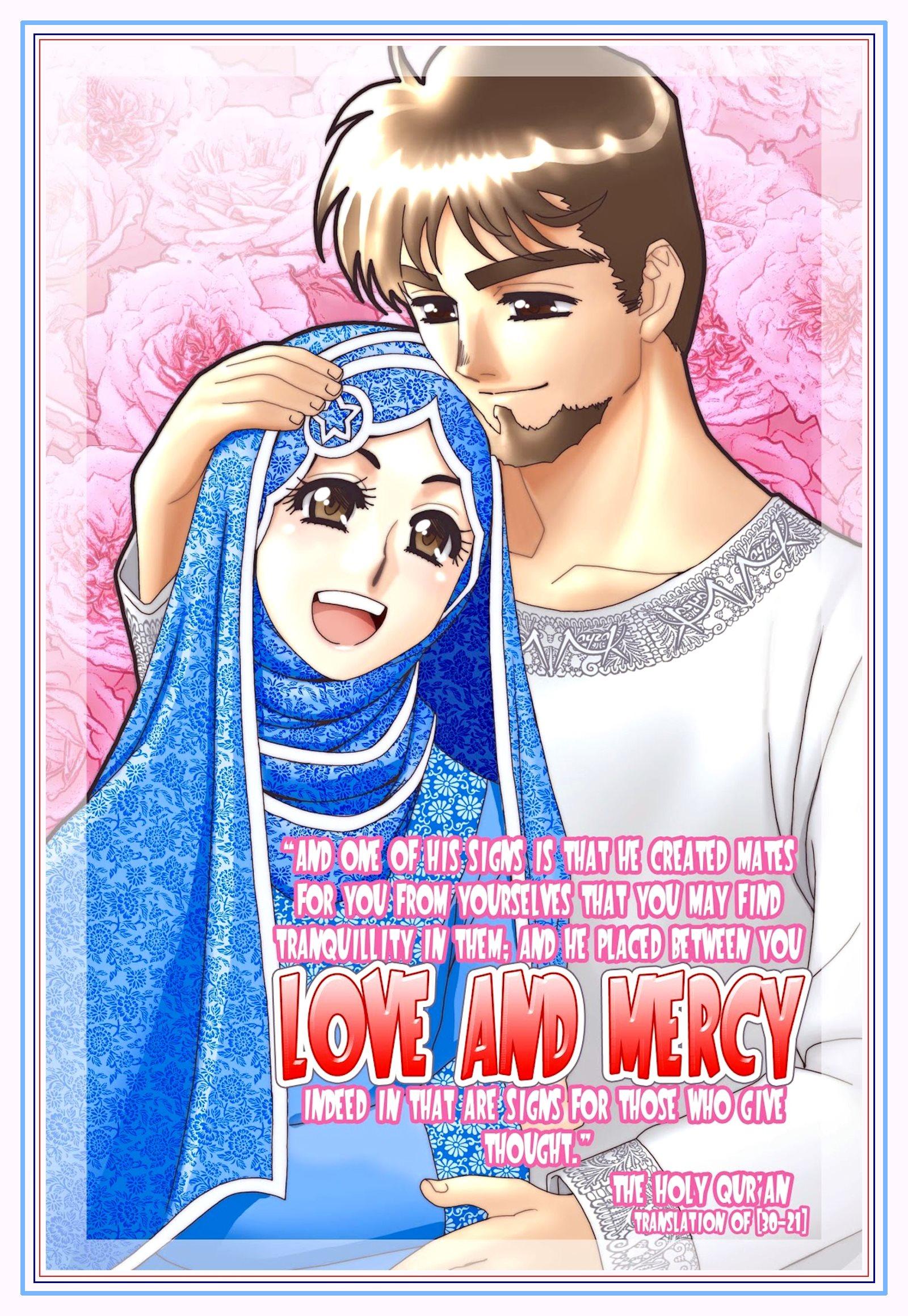 00 Nayzak. How 2  b a Good Muslim Husband. 2011