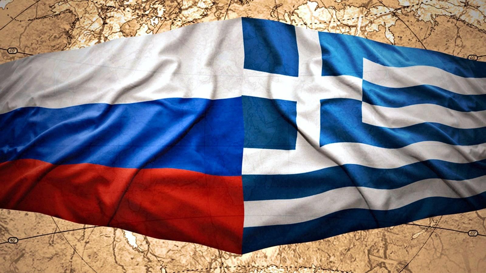 00 russia-greece. 25.04.15