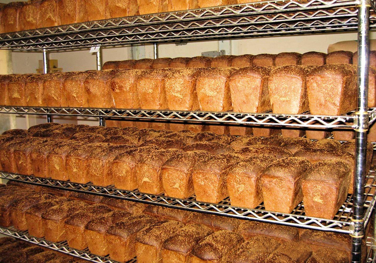 00 russian bread. 24.04.15