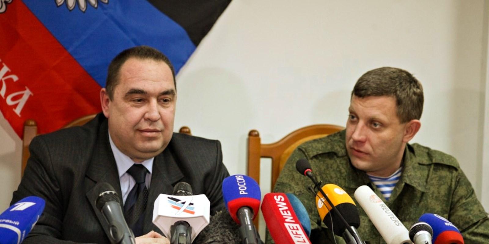 00 Zakharchenko and Plotnitsky. 04.04.15