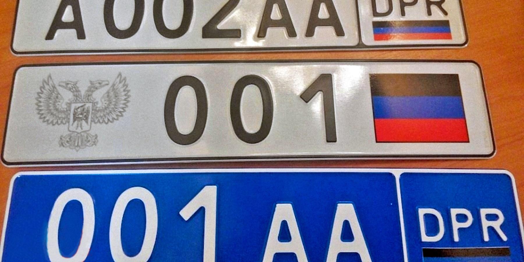 00 dnr. donetsk pr licence plates. 22.05.15
