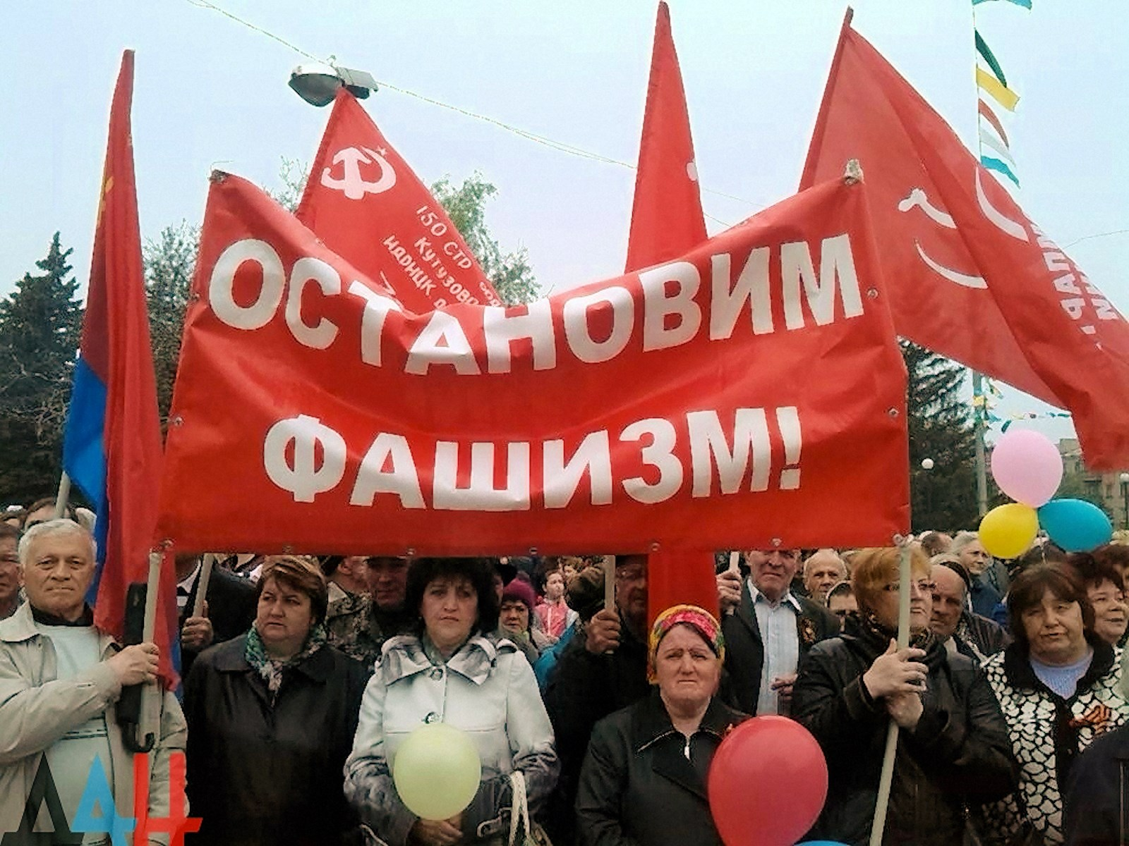 00 dnr. donetsk pr. Snezhnoe. May Day. 02. 02.05.15
