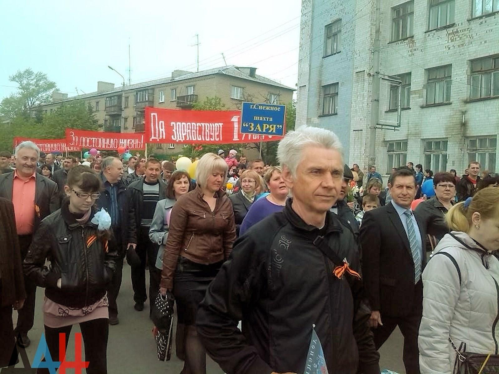 00 dnr. donetsk pr. Snezhnoe. May Day. 03. 02.05.15
