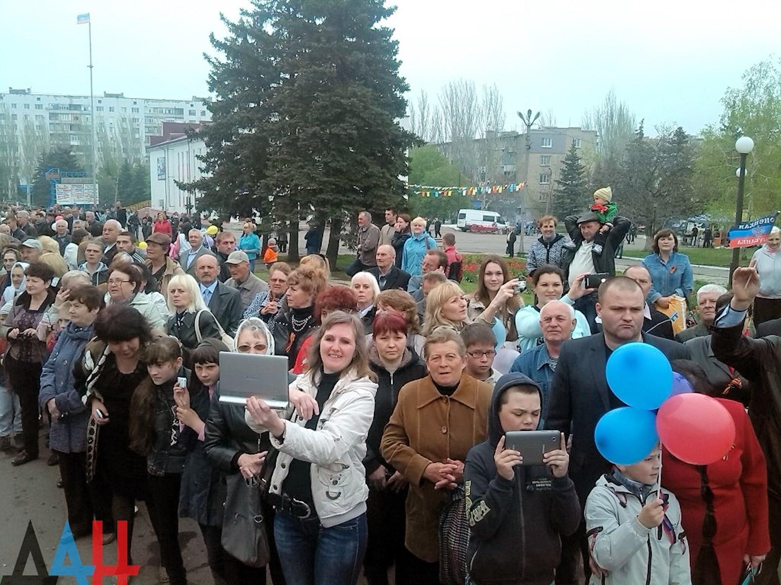 00 dnr. donetsk pr. Snezhnoe. May Day. 04. 02.05.15