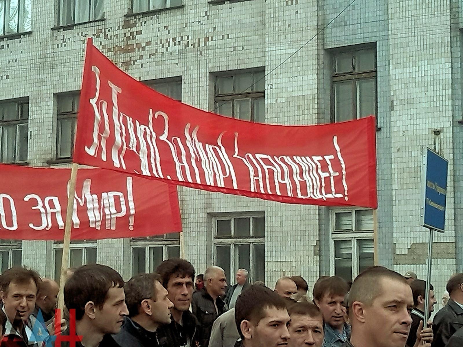 00 dnr. donetsk pr. Snezhnoe. May Day. 05. 02.05.15