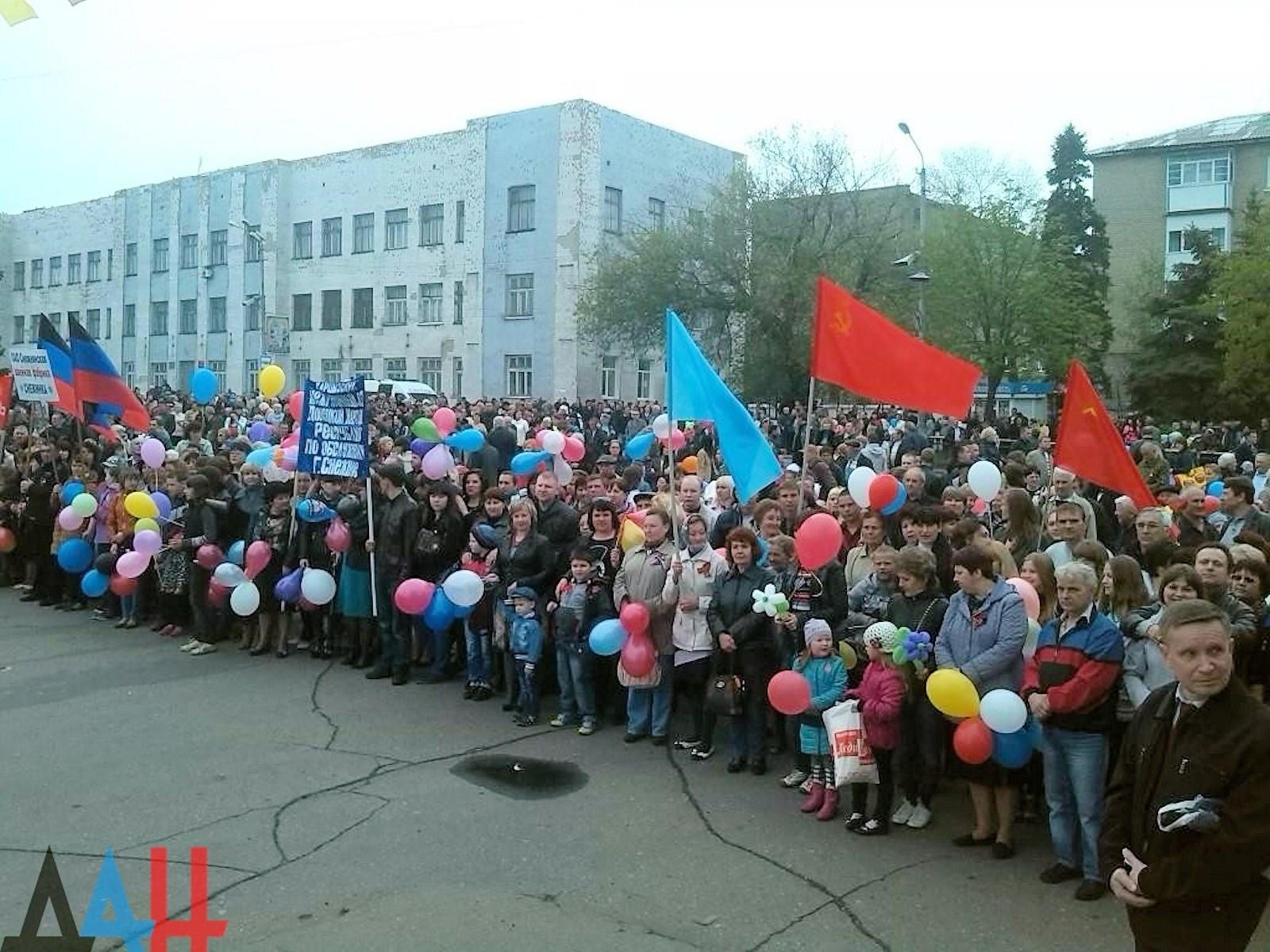00 dnr. donetsk pr. Snezhnoe. May Day. 09. 02.05.15