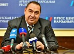 OFFICIAL Greetings Of LNR Chairman Of The Government I V ...
