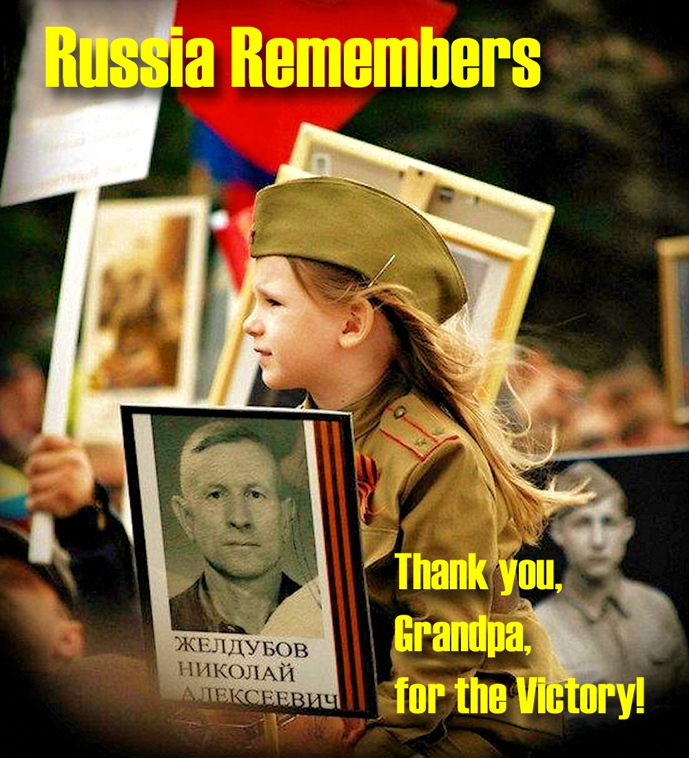 00 Russia Remembers. Victory Day. Thank you Grandpa. 26.05.15