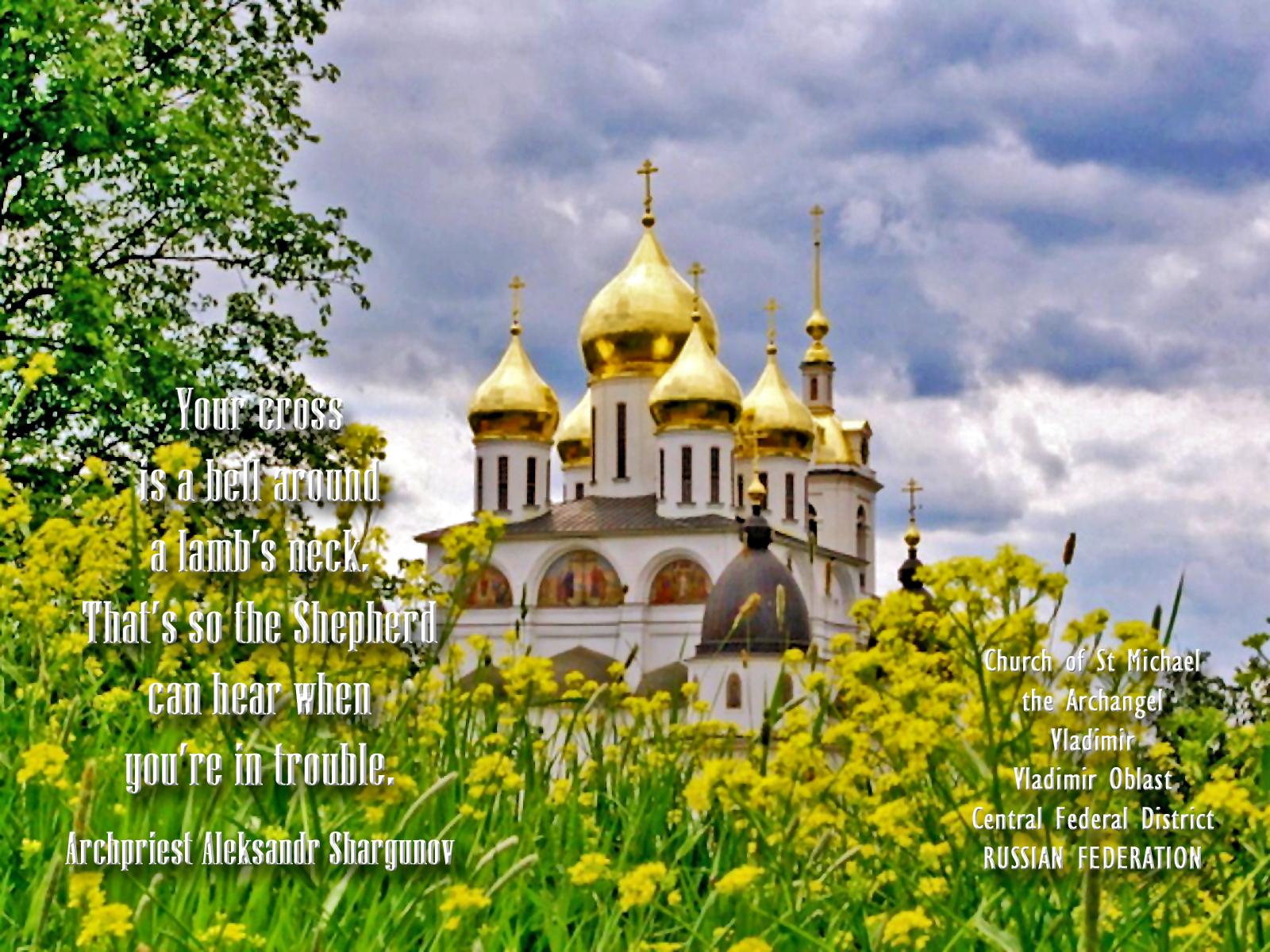 00 St Michael Church. Vladimir. Russia. 28.05.15