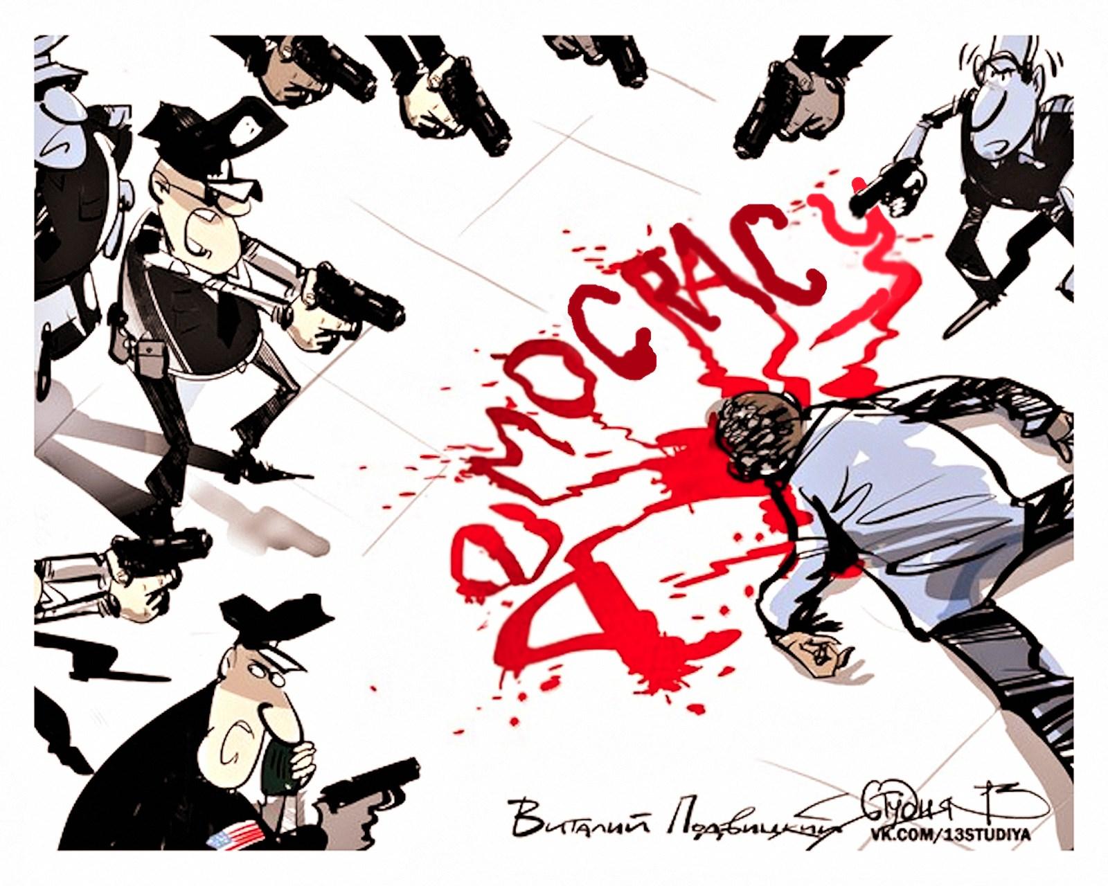 00 Vitaly Podvitsky. American Democracy. 2015