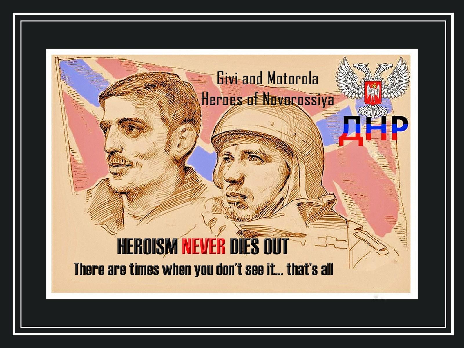 00 heroism motorola and givi. 06.06.15