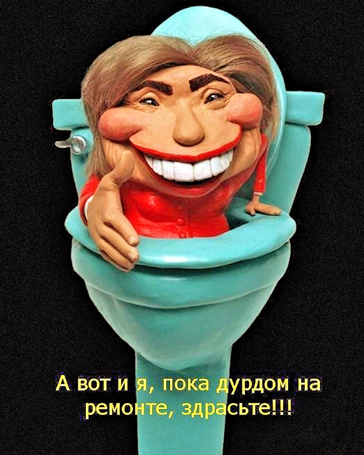 00 Hilary Clinton caricature. Russian. 160615