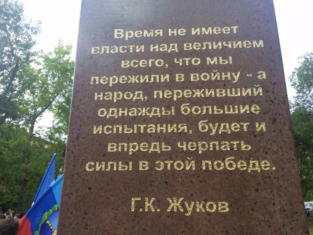 00 lugansk. lnr. zhukov monument 02. 250615