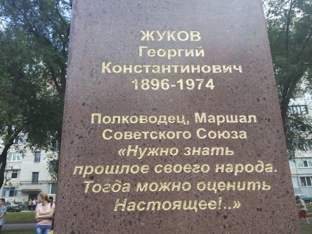 00 lugansk. lnr. zhukov monument 03. 250615