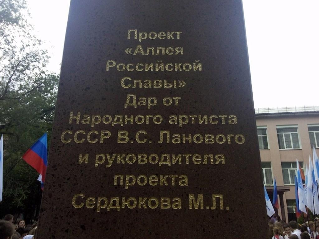 00 lugansk. lnr. zhukov monument 04. 250615