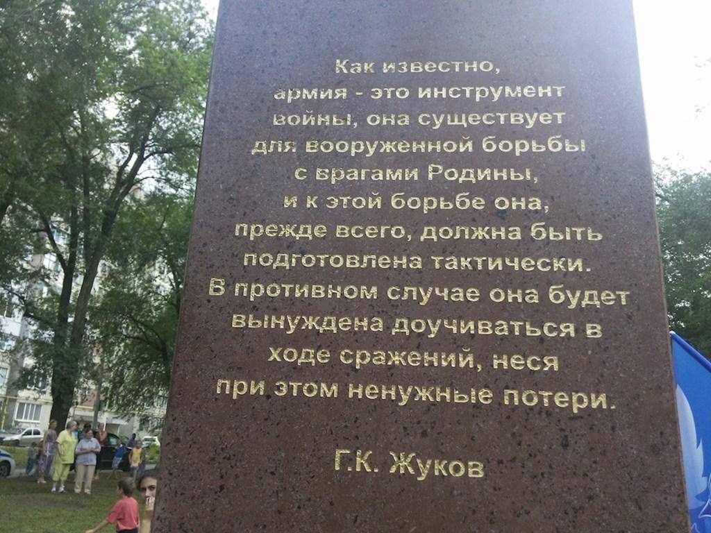 00 lugansk. lnr. zhukov monument 05. 250615
