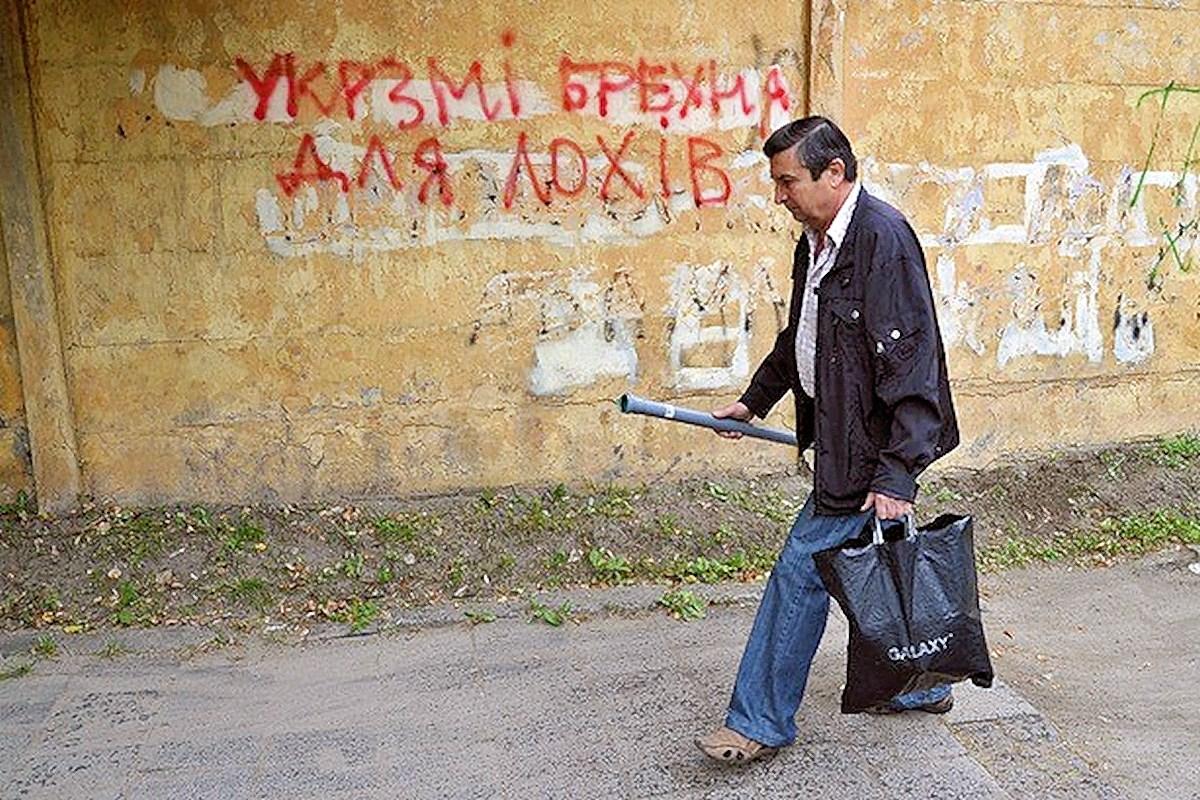 00 lvov ukraine graffiti 02. 280615