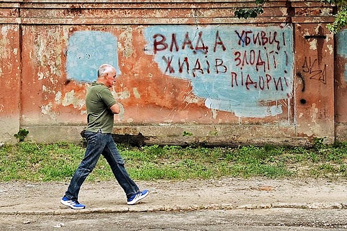 00 lvov ukraine graffiti 03. 280615