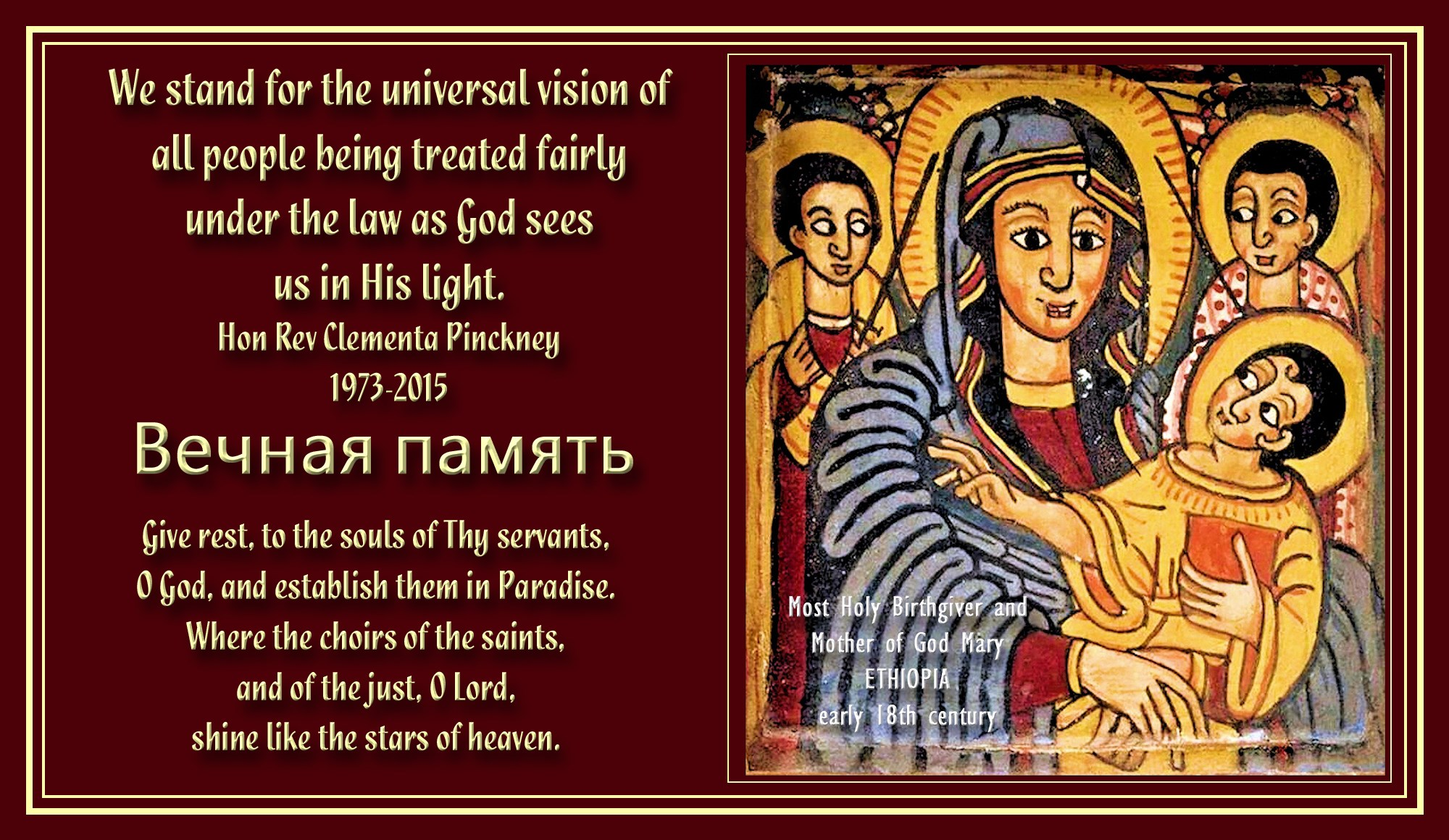 00 Pinckney. Ethiopian icon of the Birthgiver Mary. 260615
