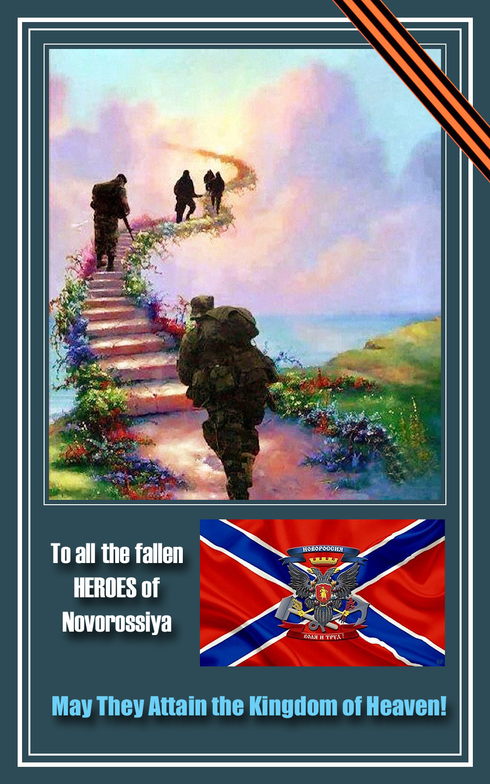 00 to the fallen heroes of novorossiya. 290615
