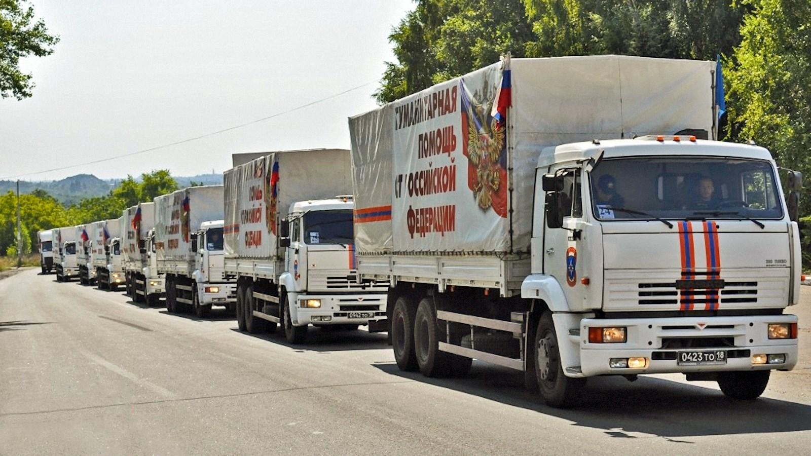 00 33rd MChS Humanitarian Convoy 01. 230715