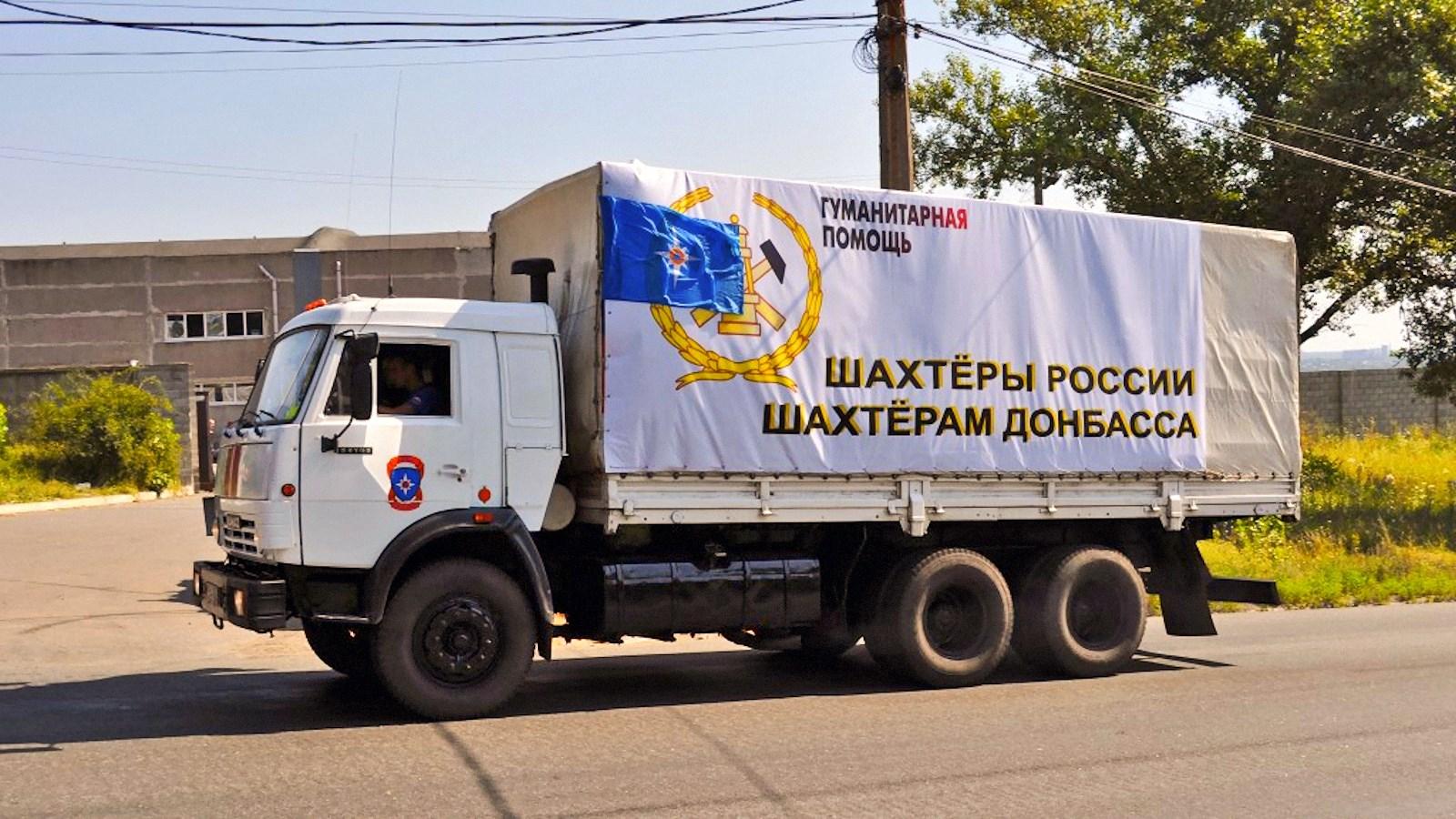 00 33rd MChS Humanitarian Convoy 02. 230715