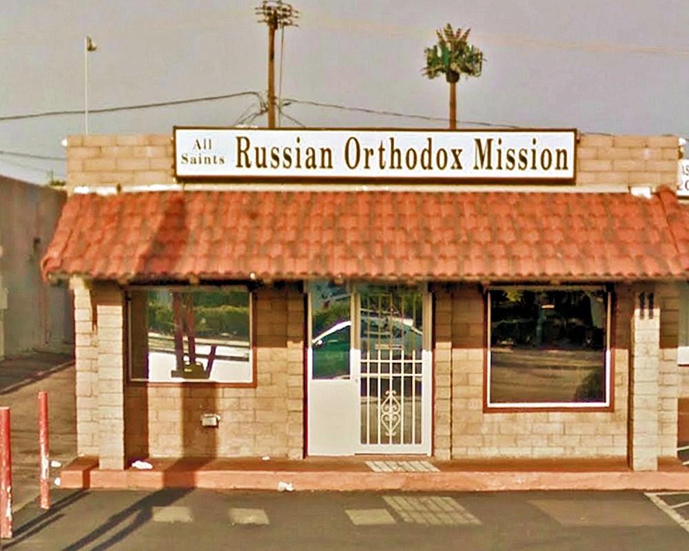 00 all saints russian orthodox mission. las vegas nv usa. 040715