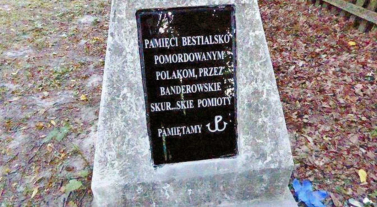 00 anti-UPA memorial. poland. 110715