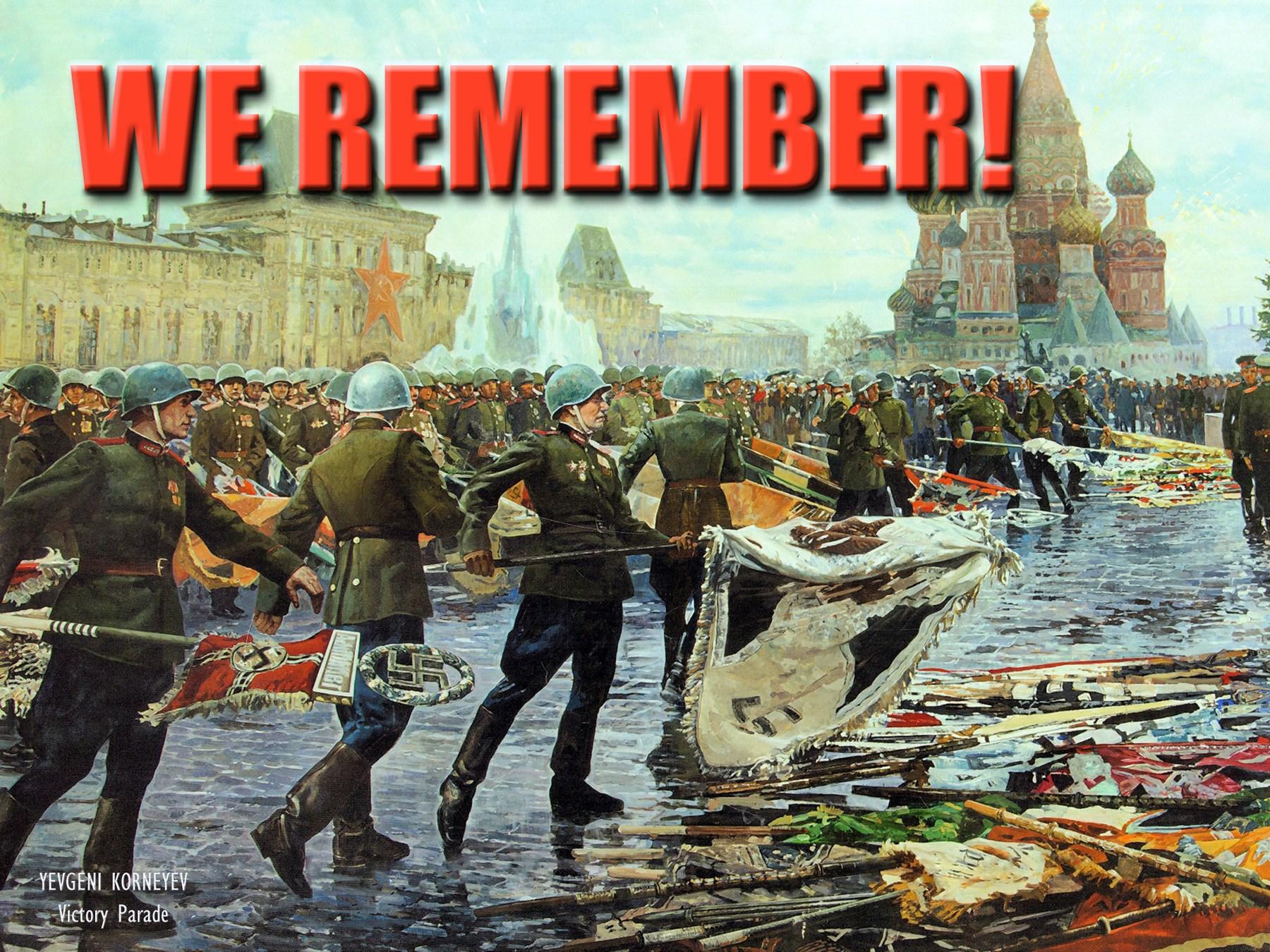 00 E A Korneyev. we remember! Victory Parade