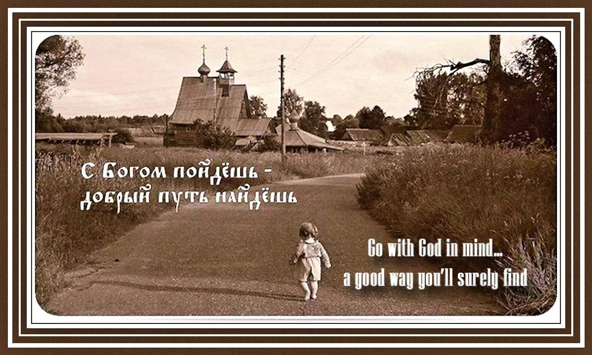 00 go with god. 20715