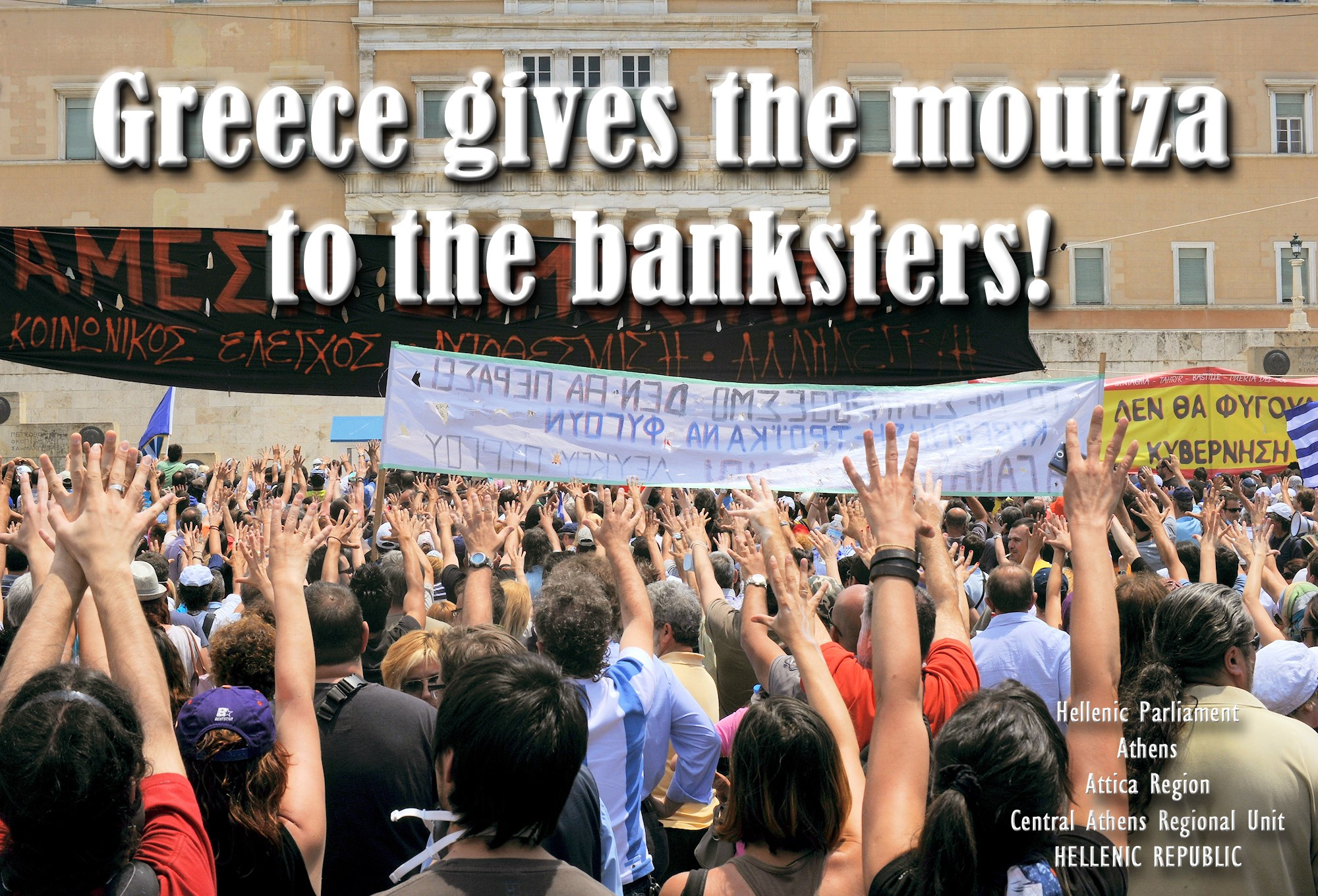 00 greece gives the moutza to the banksters 01. 060715