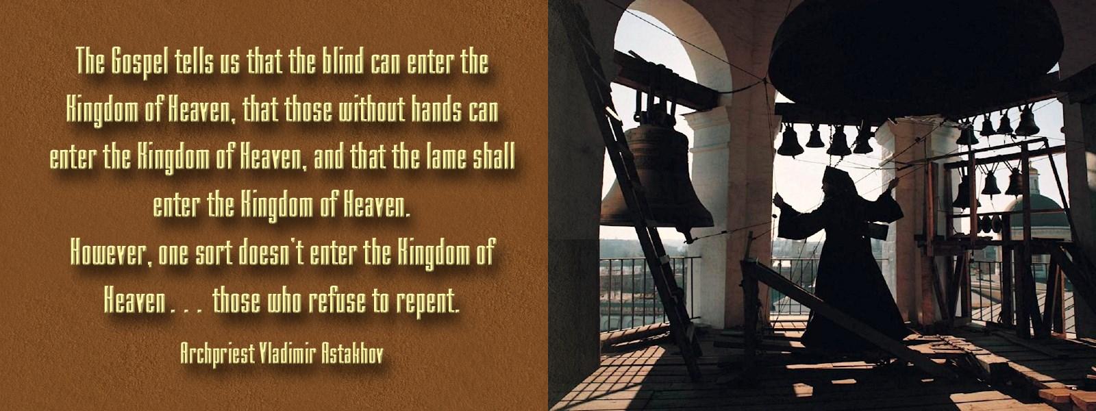 00 kingdom of heaven. 210715