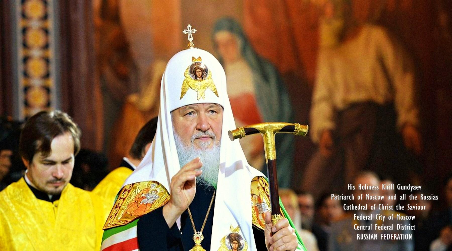 00 patriarch kirill 01 300715