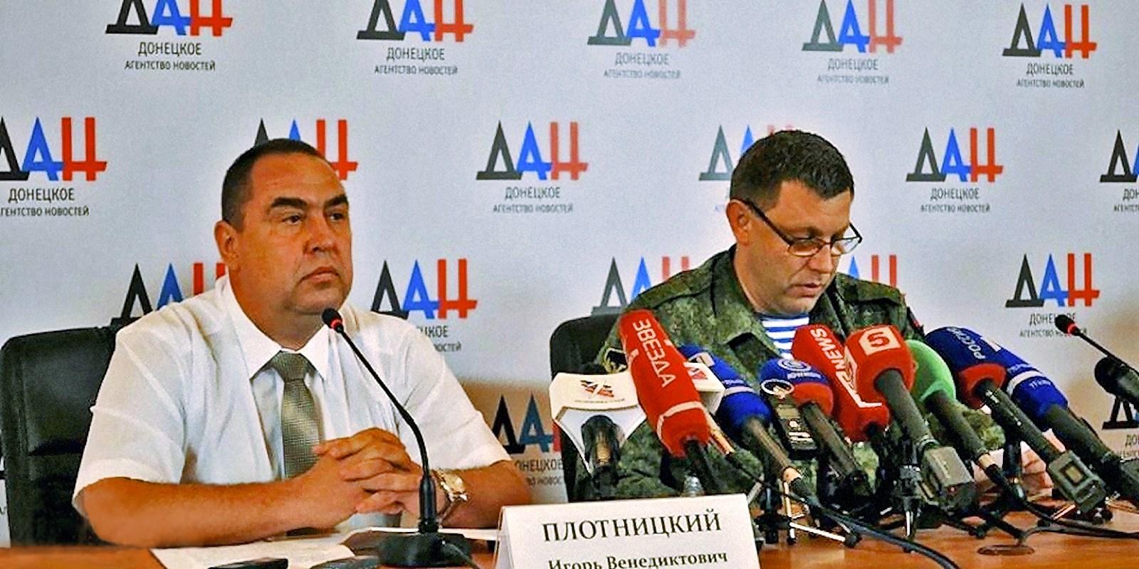 00 plotnitsky and zakaharchenko. lnr and dnr. donetsk pr and lugansk pr 01. 080715