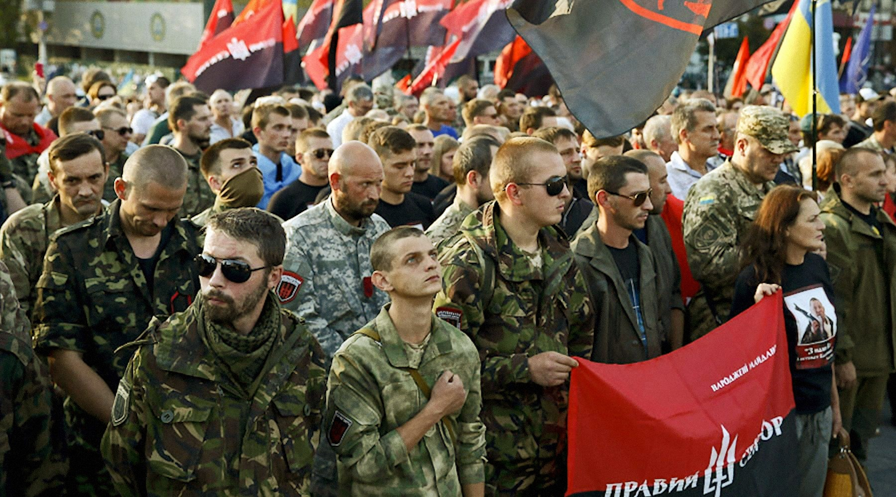 00 right sector pigs on the Maidan. 210715
