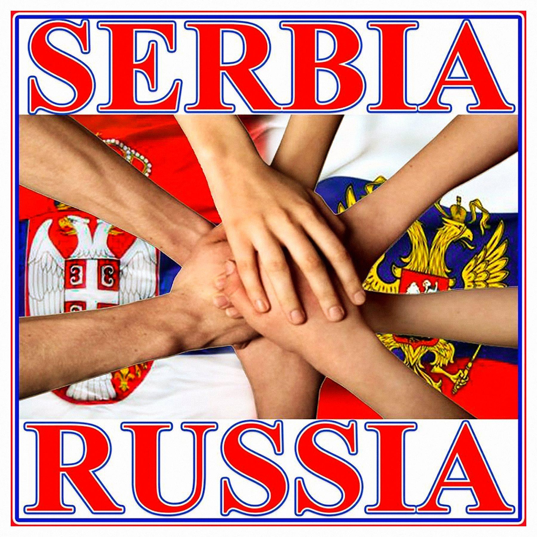 00 serbia russia. 200715