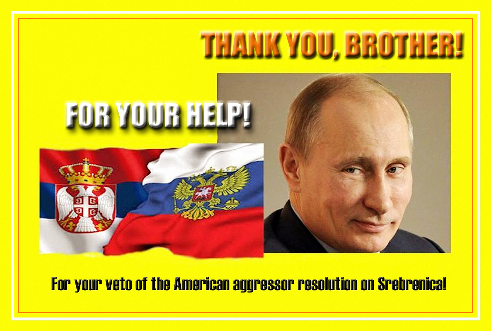 00 thank you brother! russia and serbia 01. 080715