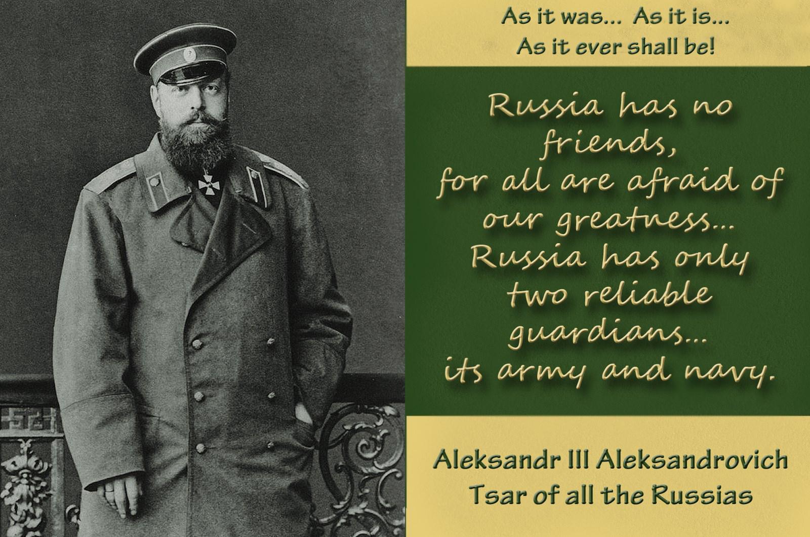 00 tsar aleksandr. two guardians. 170715
