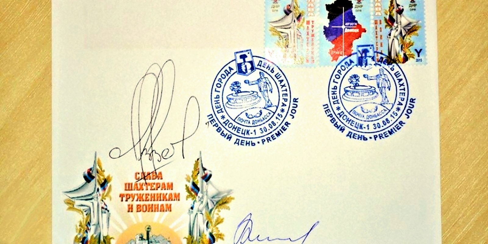 postage stamps voices from russia