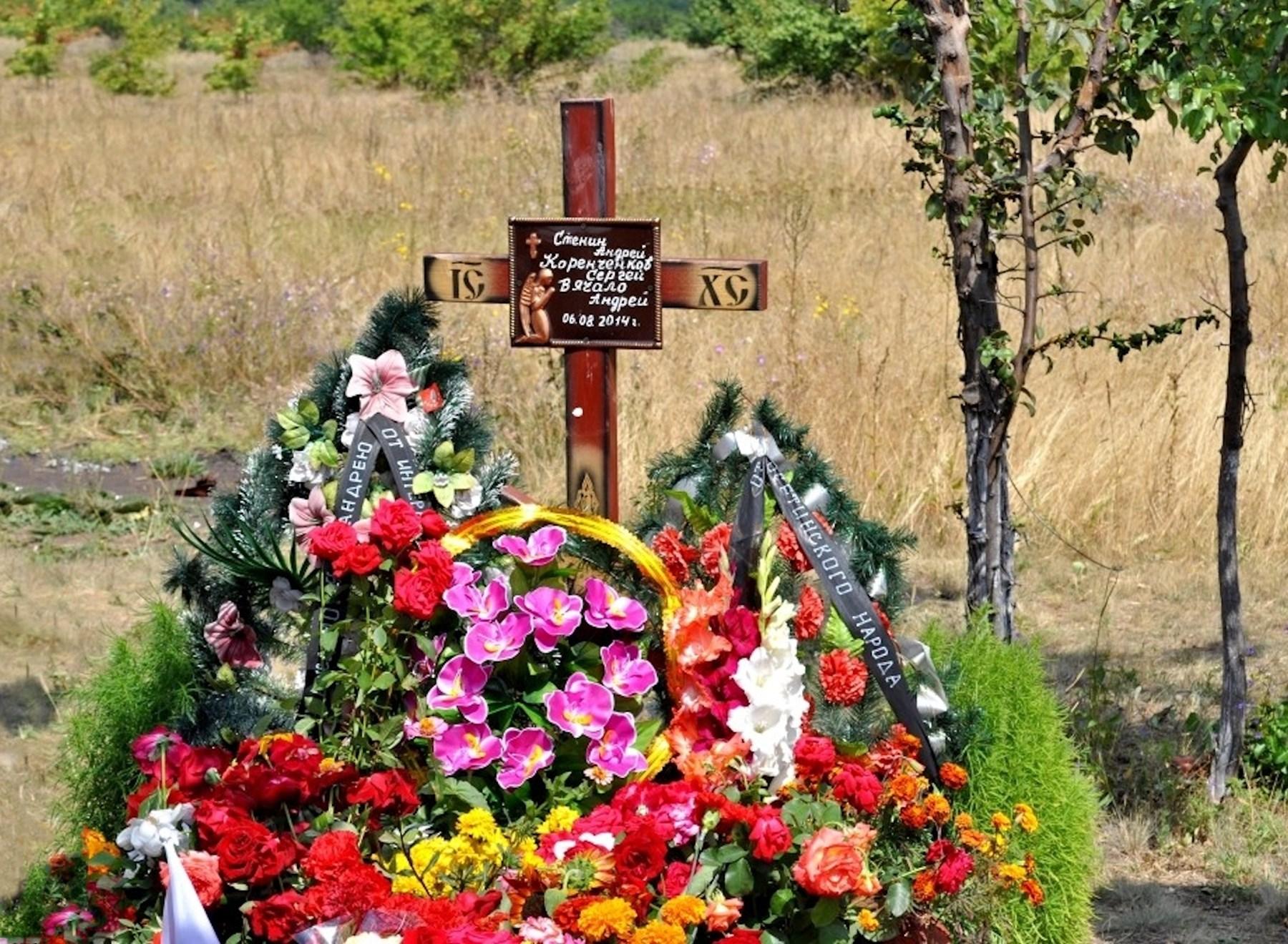 00 dnr stenin memorial 02 060815